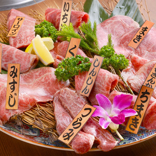 長年培った確かな目利き!新鮮なお肉だけを仕入れています!