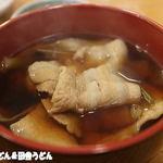 元祖武蔵野うどん めんこや - 肉汁