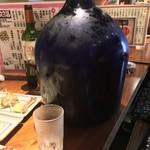 86020118 - いづみ橋・半斗瓶
