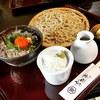 玄杜亭 - 料理写真:シラス丼とそばのセット‼