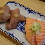 86026110 - トロサーモン(380円)牛タン炙り(280円)