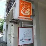 CAFE STRADA - 下の鍼灸の看板がクールで思わず予約の電話を入れたくなっちゃいます!