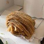 栗の木テラス -