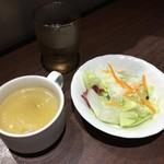 いきなりステーキ - ワイルドステーキのスープとサラダ