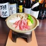 博多 心風 - 牛肉の陶板焼