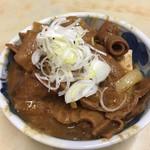 赤坂あべちゃん - 煮込み