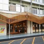 ソーネカフェ - ソーネŌZONE内にあります