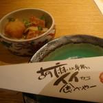 8604295 - 2011-07-10突出し200円