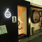 Hai-Sai 六本木 - ①お店の入口