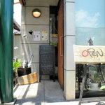 トライアングル - お店の玄関