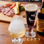 燻製バル モトカラ - スモーキーな香りが魅力の、燻製ドリンクも豊富にラインナップ