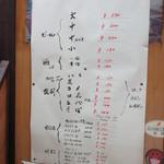 平尾酒店 - 価格表