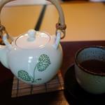 Saryo Hosen - 葵の急須