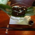 Saryo Hosen - わらび餅