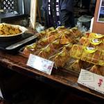 翠扇亭 - 焼き芋おにぎり「芋太郎」を