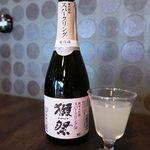 日本酒原価居酒屋 黒兵衛 - 獺祭スパークリング