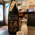 日本酒原価居酒屋 黒兵衛 - 作 槐山一滴水