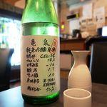 日本酒原価居酒屋 黒兵衛 - 亀泉 純米吟醸生原酒 CEL-24