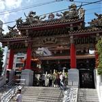 蓮香園 - 関帝廟