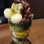 ビストロらんちょす - 宇治抹茶パフェ850円