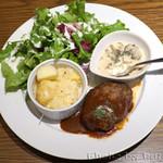 ビストロ 熟肉 - ハンバーグ