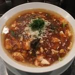 86063495 - 「麻婆麺」1000円