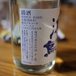 細重酒店 - ワンカップは釜石の酒