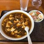酔湖伝 - 料理写真:マーボー麺(GoGoランチ)