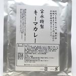 宝永特製キーマカレー