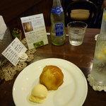 日洋堂 - たまねぎケーキとレモネード