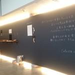 cafe634 - オシャレな内観