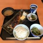 和の菜彩 さとう - 鯖の塩焼き定食(1200円)