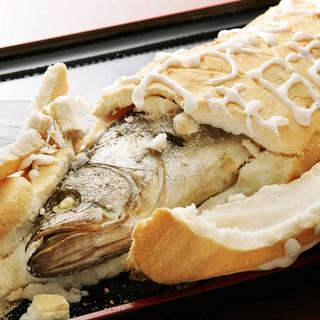 ◎名物◎魚まるまる一匹を豪快に使用!~白身魚の塩釜焼き~