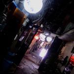 バル・カ・エール - 【おまけ写真】地獄谷の入り口。