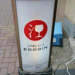エドギン - ブランドロゴ♪