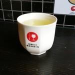 エドギン - 最初のお茶