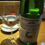 たらふく うなり - Montmeru(新潟上越の日本酒)グラス:480円