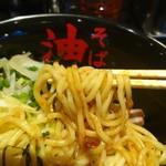 東京油組総本店 - 太麺