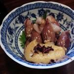 輪恩 - ホタルイカの酢味噌