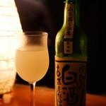 かなやまサルーン - 伊勢の白酒