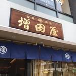 外苑前 増田屋 -
