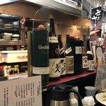 目黒のさんま 菜の花 - 店内