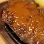 ステーキハウス タワラ - 料理写真: