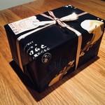 マサムラ - この昭和的美的センス溢れる包装紙が泣かせます!良いですね!