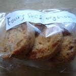 日洋堂 - 玉葱クッキー