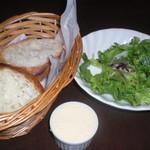 Nano - Lunch Set