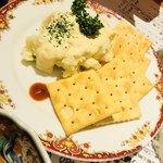 魚屋スタンドふじ子 - ポテサラです!