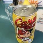 86107348 - カープチューハイ レモン (250円)