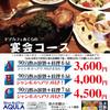 ビアカフェあくら - 料理写真: