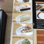 キーコーヒー - その他写真:ケーキメニュー